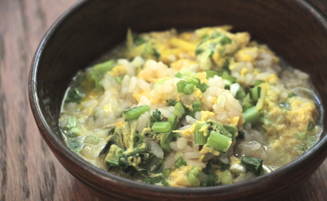 Savory Rice Porridge (Ojiya) with Yuzu & Egg